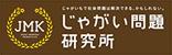 banner_jagaimo