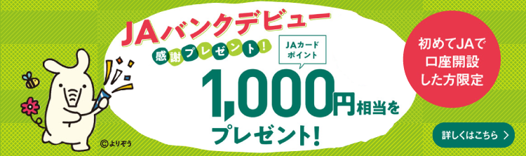 bank1000_